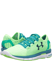 Under Armour - UA SpeedForm™ Slingshot