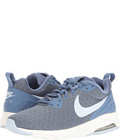 Nike - Air Max Motion LW SE