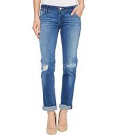 Hudson - Jax Boyfriend Skinny Flap Pocket Jeans in Chain Reaction